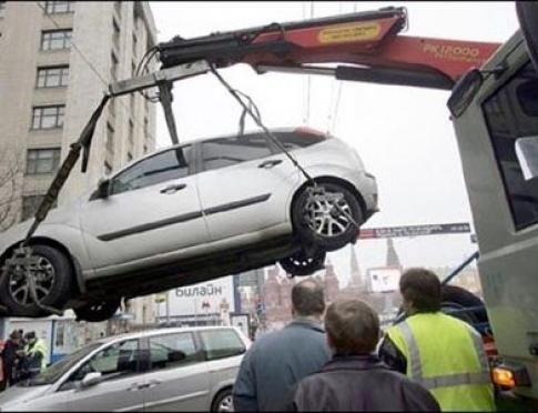 Эвакуация неправильно припаркованных авто