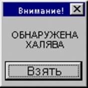 Пётр Тултаев: «Халявы за счёт государства быть не должно!»