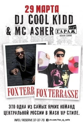 DJ COOL KIDD & MC ASHER постер