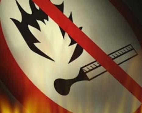 В Мордовии установлен высокий класс опасности лесных пожаров