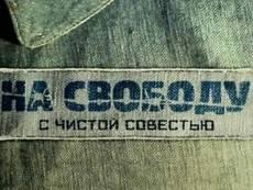В Мордовии бывшего прокурорского работника ждёт суд за «решение вопроса» об УДО