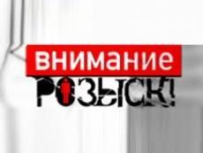 В Мордовии прячутся костромские бандиты