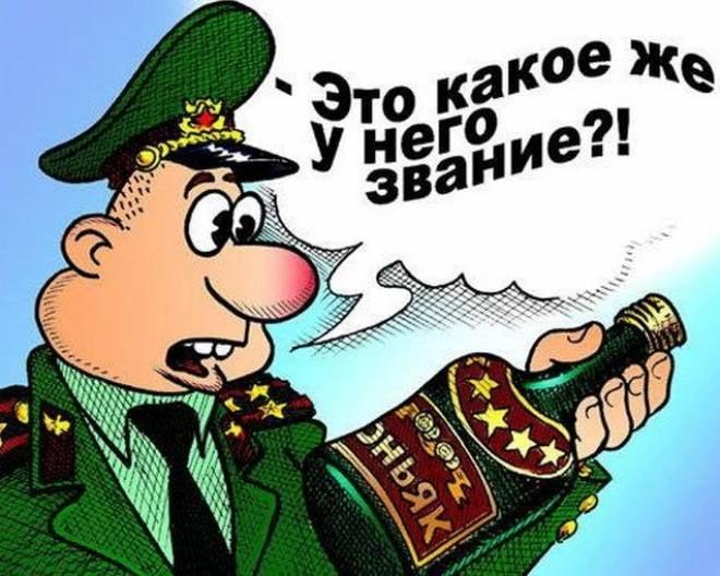 Жителя Саранска обманул «липовый» начальник Госавтоинспекции