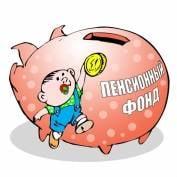 В Мордовии детям предлагают творчески подойти к пенсии