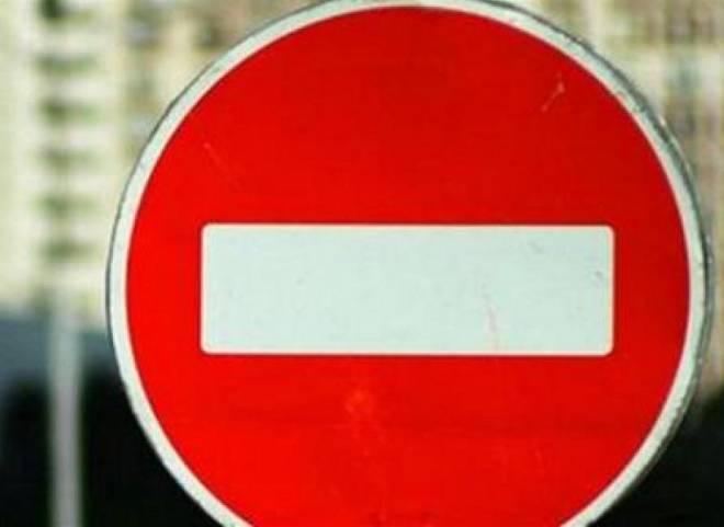 12 июня в Саранске ограничат движение транспорта