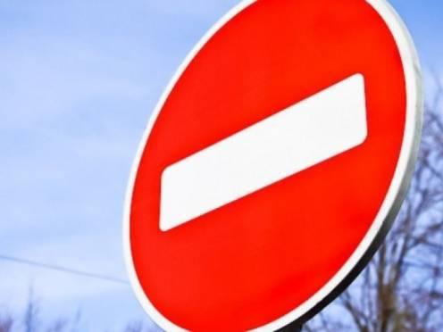 В пятницу в центре Саранска ограничат движение транспорта