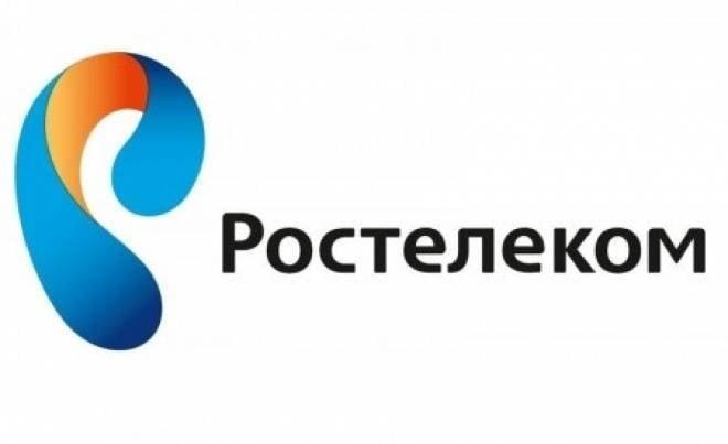 """«Ростелеком"""" проводит конкурс для региональных журналистов"""