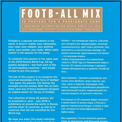 FOOTB-ALL MIX