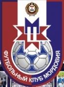 ФК «Мордовия» сегодня встретится с «грозным» «Тереком»
