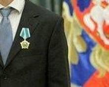 Сергей Кирдяпкин и Елена Лашманова (Мордовия) получили из рук президента России ордена Дружбы
