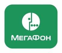 «МегаФон» снижает цены на роуминг в Казахстане в 4,5 раза