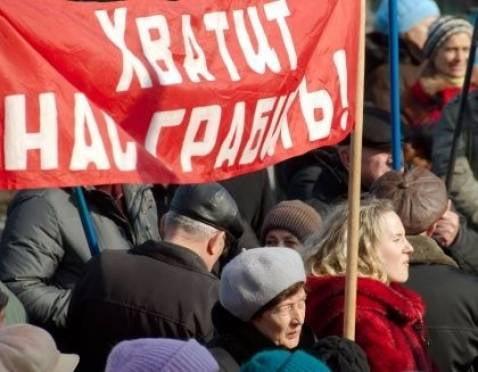 В Мордовии энергетики включили в тарифы на тепло свои путевки и подарки