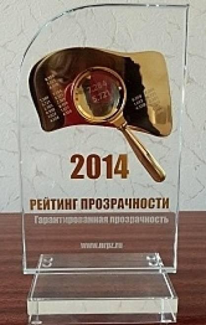 Мордовия - в десятке лидеров национального рейтинга прозрачности закупок