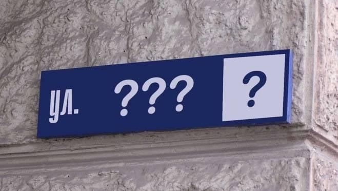 В Саранске противнику переименования проспекта Юбилейный не разрешили митинговать 4 ноября