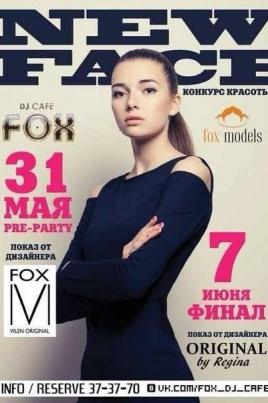 Pre-party конкурса красоты New Face постер