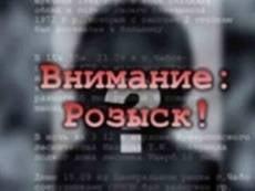 Жительница Саранска прописала нелегала, которого искали по всей России