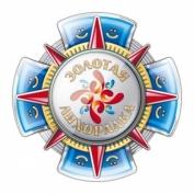 «Ростелеком» наградил 800-тысячного участника программы лояльности
