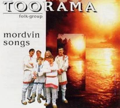 Фольклорный ансамбль «Торама»(Мордовия) получил новый статус