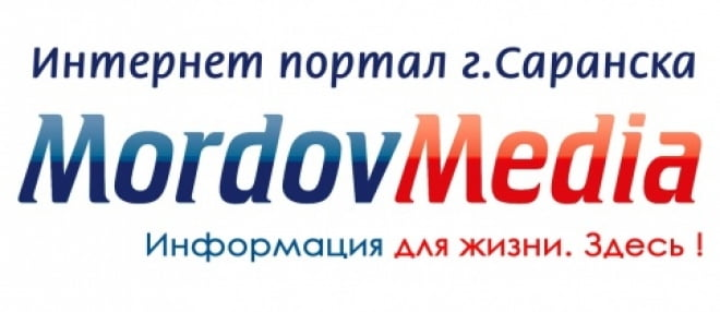 ИА«МордовМедиа» претендует на звание «Лучшая компания-2013»