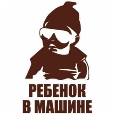 В Мордовии стартовала операция «Детское кресло»