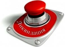 Мордовским «Свидетелям Иеговы» пригрозили ликвидацией