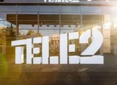 Tele2 подвела итоги II квартала 2016 года: выручка оператора выросла на 10,3%