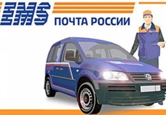 Жители Мордовии все чаще отдают предпочтение EMS-почте