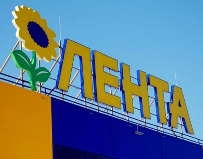 «Лента» открыла первый гипермаркет в Саранске