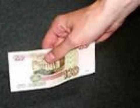 Лже-безработный - деньги государству придется вернуть!