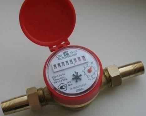 Роспотребнадзор выявил нарушения в начислении платы за горячую воду в Саранске