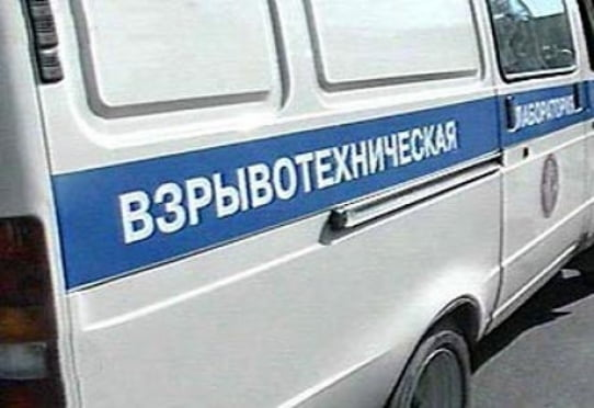 СУ СК Мордовии: Сработало неустановленное  взрывное устройство