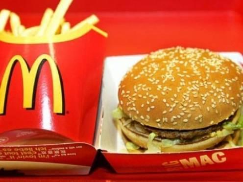 Макдоналдс в Саранске открывается через два дня