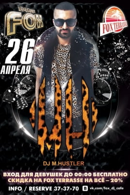 DJ M.HUSTLER постер