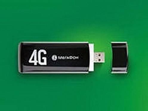 За год «МегаФон» запустил интернет 4G в 15 районах Мордовии