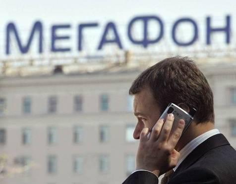 Абоненты «МегаФона» задали более 1 млн вопросов в рамках «Прямой линии» с президентом Владимиром Путиным