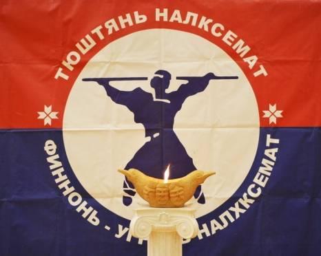 В Мордовии прошли национальные игры «Тюштянь налксемат» для «особенных» людей