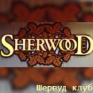 Банкетный зал «Шервуд»