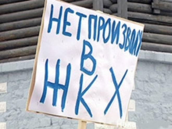 Управляющие компании Саранска заставят заботиться о благополучии жильцов