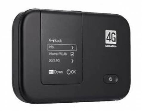 4G-роутер «МегаФона»: работа в свободном диапазоне Wi-Fi и дополнительные возможности