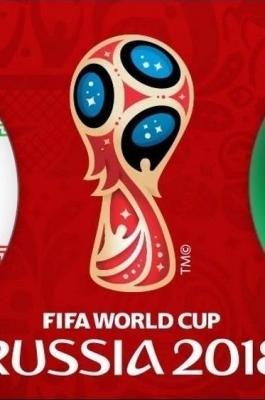 Иран — Португалия