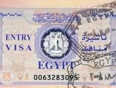Мордовские туристы массово аннулируют путевки в Египет