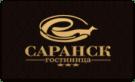 Гостиница «Саранск»