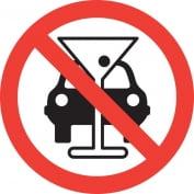 В Саранске пьяным водителям не дадут разъезжать по городу