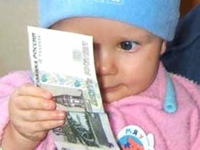 В 2014 году материнский капитал «подрастет»