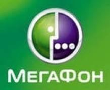 «МегаФон» присмотрит за детьми во время каникул