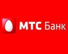 МТС сделала мобильную связь бесплатной для жителей Поволжья