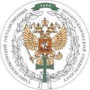 Кадры для «умной» экономики Мордовии будет готовить Санкт-Петербургский политех