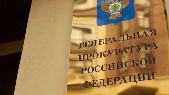 Экс-чиновница в Мордовии возместит ущерб от своих махинаций с землёй