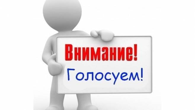Жителей Саранска призвали активно голосовать в рамках проекта «Формирование комфортной городской среды»