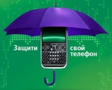 Поволжский «МегаФон» защитил абонентов от 250 миллионов мошеннических и спам-смс